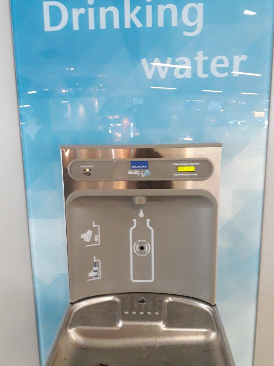 Water fountain at Frankfurt airport